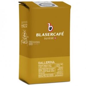 Кофе в зернах Blasercafe Ballerina 0,25 кг.